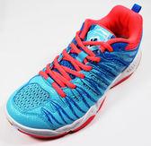LI-NING 李寧  專業羽球鞋 HERO 2TD - LNAYTL016-1 亮藍 [陽光樂活=]