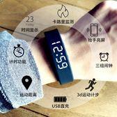 韓版電子表男女學生手錶情侶智慧運動ins震動鬧鐘多功能計步手環  koko時裝店