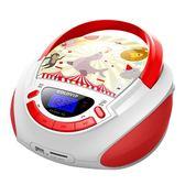 【雙十二】狂歡金業兒童CD播放機 胎教機 CD機MP3播放 U盤播放 收音機英語學習機     易貨居