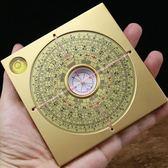 實心八卦羅盤風水盤高精度隨身攜帶迷你正品純銅專業小號三寸二寸·皇者榮耀3C