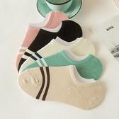 新款日系小清新素色二條杠棉質女隱形襪棉短襪 襪子《小師妹》yf627