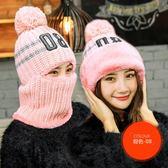 帽子女潮休閒護耳毛線帽韓版防風針織帽時尚保暖圍脖一體帽 黛尼時尚精品