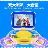 DVD播放器 118S便攜式DVD影碟機播放學生家用英語碟片兒童VCD高清 ZJ2485【雅居屋】