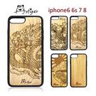 Artiger-iPhone原木雕刻手機殼-神話系列(iPhone 6 6s 7 8)
