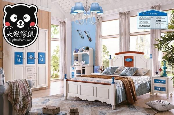 【大熊傢俱】JIN 606 兒童床 雙人床 床台 床架 青年床 四尺床  兒童床組 另售書桌 衣櫃 床頭櫃