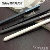 適用三星smP355c平板筆 P350 P550 P555C手寫筆 內置觸控筆. 雙12購物節