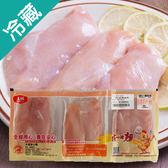 大成雞胸肉三連包5包(1000g±5%/包)【愛買冷藏】