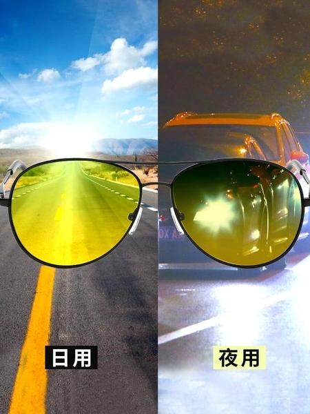 汽車防遠光燈神器克星夜視開車防眩目偏光眼鏡