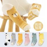 新生嬰兒襪子秋冬純棉加厚保暖男女寶寶中長筒襪0-1-3歲6-12個月