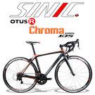 SAXSO SINIC Chroma 高端105全碳纖炫彩公路車(黑/亮橘)