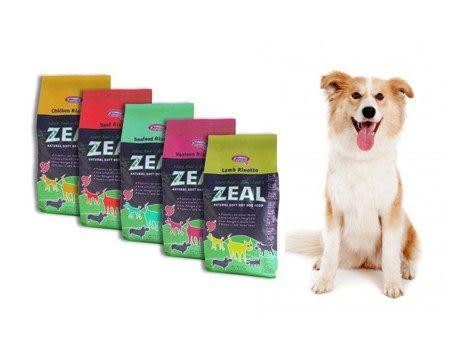 ★國際貓家★Zeal® 熱愛天然 紐西蘭天然海鮮狗糧鱒魚配方3KG