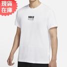 【現貨】Nike Dri-FIT 男裝 短袖 棉質 休閒 排汗 乾爽 側邊開衩 印花 白【運動世界】CZ2575-100