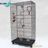 一件85折-大型鸚鵡籠子 鐵藝鳥籠  鴿子籠子 虎皮牡丹玄鳳鸚鵡繁殖籠WY