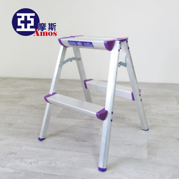 鋁梯 收納梯 樓梯椅【GAW006】超穩固多功能二階A字鋁梯 摺疊梯 梯子  Amos