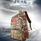 登山包新款超大容量戶外背包50升防水男旅行雙肩包女防水旅行背包 快速出貨