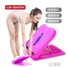 瘦腿拉筋板拉筋神器壓筋家用斜踏板抻筋瘦小腿拉伸器瑜伽健身器材 3C優購