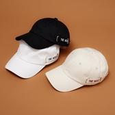棒球帽男女遮陽帽日系休閒字母刺繡【奇趣小屋】