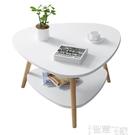 茶几 北歐茶幾簡約現代家用小戶型客廳桌子創意邊幾臥室坐地迷你小圓桌 LX 【99免運】
