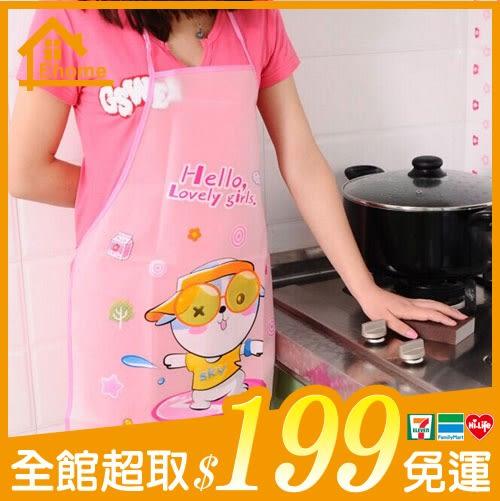 ✤宜家✤卡通防水防油圍裙 時尚廚房無袖圍裙