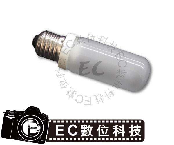 【EC數位】GODOX 500W 攝影棚燈專用模擬燈泡 D500 棚燈可用 石英燈管 對焦燈泡