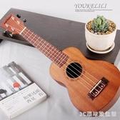 初學者木質古典民謠兒童小吉他21寸入門可彈奏樂器玩具男女孩禮物PH1321【3C環球位數館】