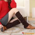 過膝襪堆堆毛線瑜伽襪套秋冬加厚美腿襪護腿長筒套女日系【公主日記】【小獅子】