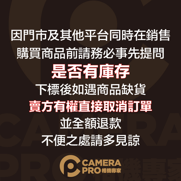 ◎相機專家◎ BENRO 百諾 IF19 鎂鋁合金 反折攝影腳架套組 收納僅34.8cm 承重8kg 公司貨