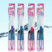 日本獅王高密細毛牙刷 牙齦 敏感 清潔牙齒 牙周 刷牙 牙刷 【SV6909】快樂生活網