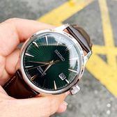 SEIKO日本精工PRESAGE調酒系列復刻自動上鏈機械腕錶4R35-01T0M/SRPD37J1公司貨