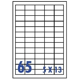 Unistar 裕德3合1電腦標籤紙 (34)US4270 65格 (100張/盒)
