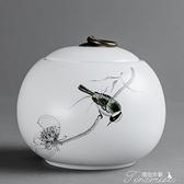 茶葉罐-茶葉罐陶瓷 密封罐大號禮盒裝中號半斤裝防潮家用白色茶罐 快速出貨
