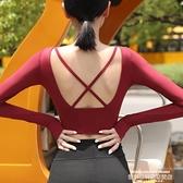 胸墊T恤 美背長袖健身衣女跑步運動速干t恤緊身性感露臍套指瑜伽服帶胸墊 萊俐亞