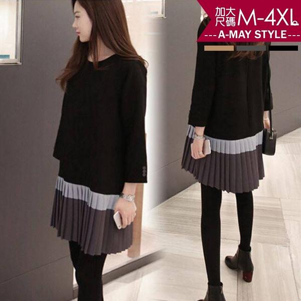 加大碼-顯瘦下擺百褶連身裙(M-4XL)