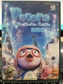 挖寶二手片-B15-059-正版DVD-動畫【Pororo:聖誕城堡】-套裝 國語發音 幼兒教育