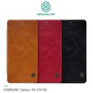 NILLKIN SAMSUNG Galaxy A8 2018 秦系列皮套 可插卡 側翻皮套 皮革 保護套 手機套