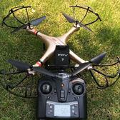 尾牙年貨 無人機空拍高清專業直升機充電四軸飛行器