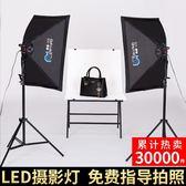 LED攝影燈套裝 小型攝影棚柔光箱補光燈拍照燈箱拍攝道具器材 igo