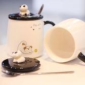 創意簡約可愛陶瓷杯子帶蓋勺馬克杯情侶個性喝水杯成人早餐咖啡杯   mandyc衣間