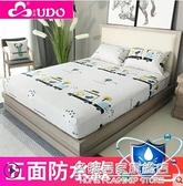 防水床笠單件隔尿透氣床墊罩席夢思保護床套床單床罩防滑固定全包 名購新品
