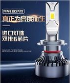 LED汽車大燈 汽車led大燈h7h1h4遠近一體強光9005H11激光100W9012車燈超亮燈泡 快速出貨