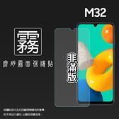 ◆霧面螢幕保護貼 非滿版 SAMSUNG 三星 Galaxy M32 SM-M325 保護貼 軟性 霧貼 霧面貼 防指紋 保護膜
