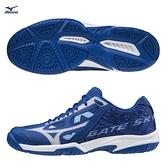 MIZUNO GATE SKY PLUS 男鞋 羽球 手球 半襪套式 耐磨 藍【運動世界】71GA204001