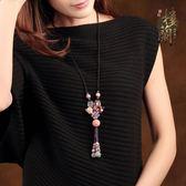 貝殼配飾裝飾毛衣鍊長款女中國風民族風項鍊復古掛件吊墜