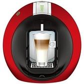 限量贈即期膠囊 雀巢 DOLCE GUSTO 膠囊咖啡機 New Circolo (型號:9742) -星夜紅 (已無贈送試飲盒)