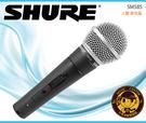 【小麥老師樂器館】SHURE 舒爾 SM58 S 麥克風 SM58S 錄音 耳機 音箱 C-1 Behringer 吉他