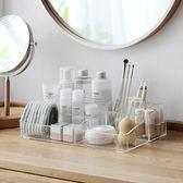 亞克力塑料化妝品收納盒梳妝臺護膚品透明桌面收納盒63930wy 七夕節優惠 明天結束