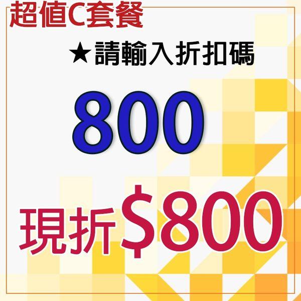 免運費【輸入折扣碼~現金折扣】或【超值大禮】安博盒子 U PRO2 X950 越獄版,保固1年,台灣公司貨