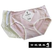 【吉妮儂來】6件組001舒適少女平口棉褲(尺寸free/隨機取色)