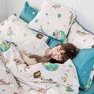 床包兩用被組 / 雙人加大【迷路漂流日記】含兩件枕套  100%精梳棉  戀家小舖台灣製AAL315