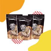 康鼎-蔓越莓杏仁手工牛軋糖200g-3包(袋裝)